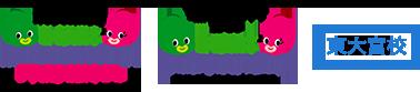 バイリンガル幼児保育ビーンズ・インターナショナル・プリスクール Beans International Preschool 宮原校